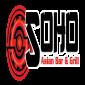 SOHO - סוהו